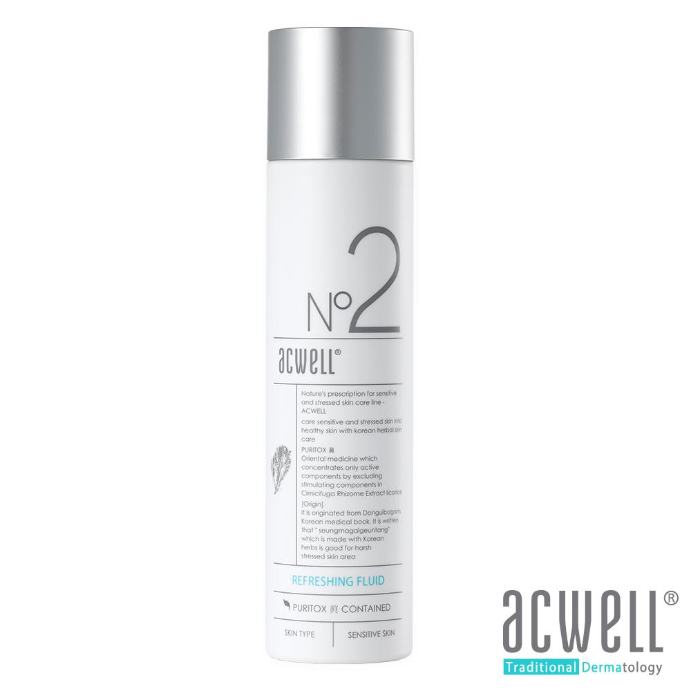 (即期品)ACWELL艾珂薇 NO2深層極緻保濕舒緩乳液130ml