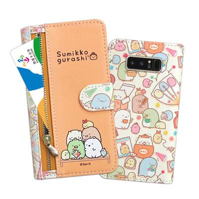 SAN-X授權角落小夥伴 Samsung Galaxy Note 8 票卡造型皮...