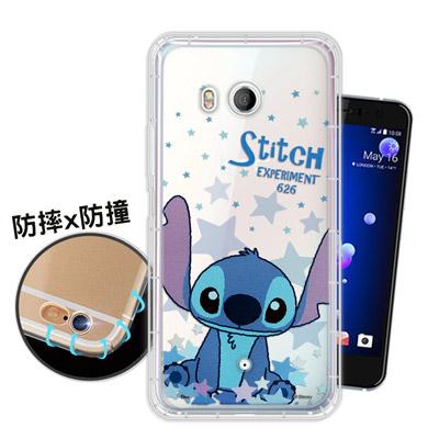 迪士尼授權正版 HTC U11 星星系列 空壓安全手機殼(史迪奇)