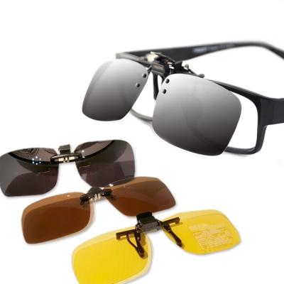 寶麗萊鏡面抗UV偏光掀式太陽夾鏡(款式任選)