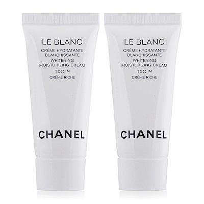 CHANEL 香奈兒珍珠光感TXC美白保濕乳霜-豐潤版5mlX2
