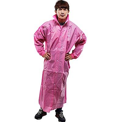 JUMP新二代前開素色雨衣-粉紅色
