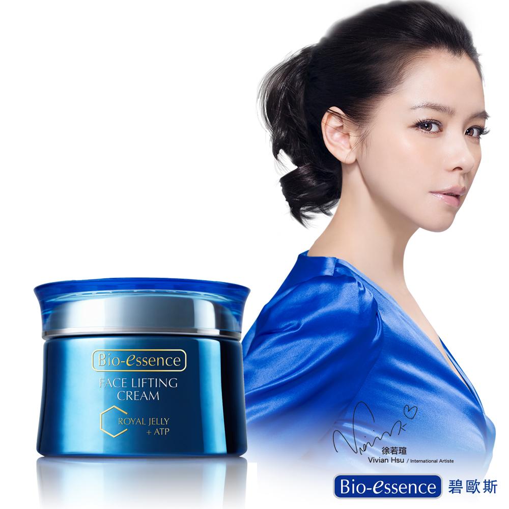 Bio-essence碧歐斯 青春緊膚霜含蜂王漿及ATP 40g