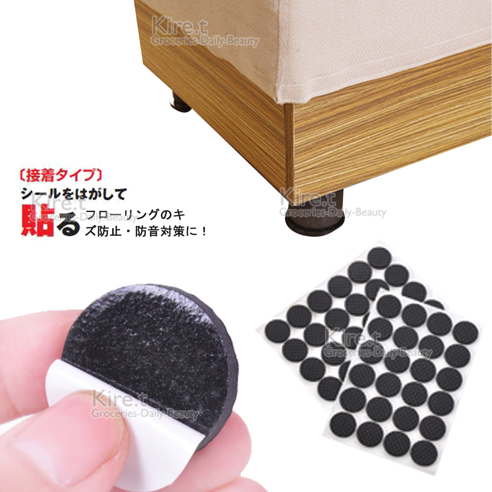 【超值96枚】kiret 桌椅止滑墊-加厚 防刮 防滑 防震