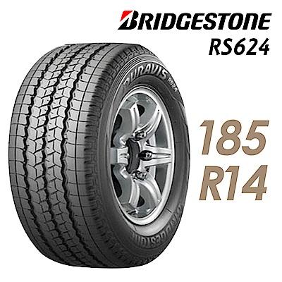 【普利司通】R624-185R14吋輪胎
