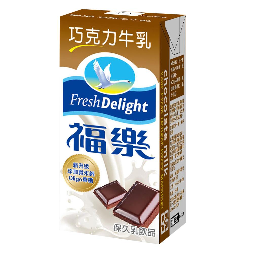 福樂 巧克力口味保久乳(200mlx24入)