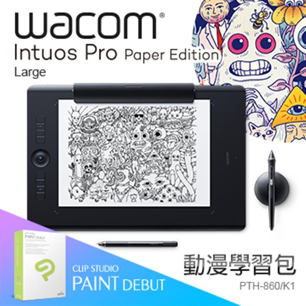 【漫畫學習包】Intuos Pro Large Paper Edition 雙功能繪圖板
