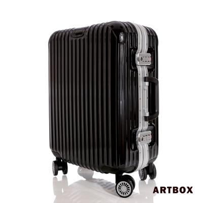 ARTBOX 以太行者 - 29吋PC鏡面鋁框行李箱 (黑)