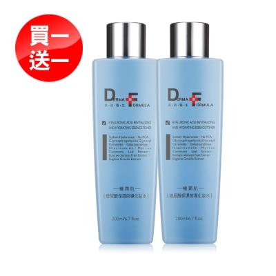 買一送一-DF美肌醫生玻尿酸保濕前導化妝水200m