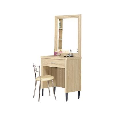 AS-布茲2尺原切化妝桌-59.5x40x80.8cm