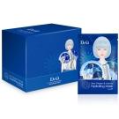Dr.Q海葡萄蜂蜜保濕面膜(30片/盒)