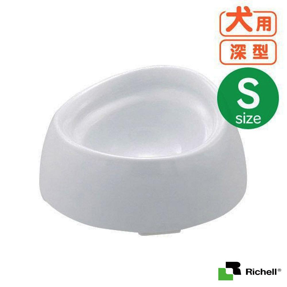 日本Richell 白色時尚 特殊犬用品種狗碗-深型S