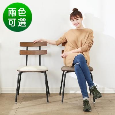 BuyJM Tolix工業風皮革坐墊餐椅/洽談椅寬42x深39x高79公分-免組裝