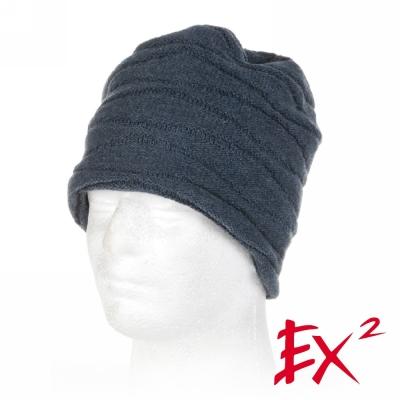 德國EX2 《經典羊毛帽》(灰藍)