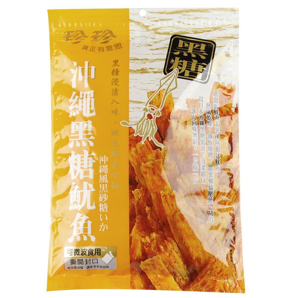 珍珍 沖繩黑糖魷魚(125gx2入)