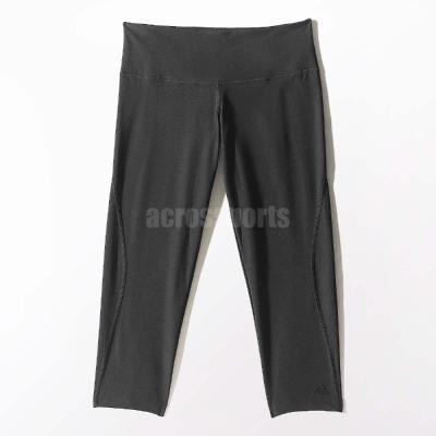 愛迪達 Adidas Ultimate Fit 緊身褲 女款 黑