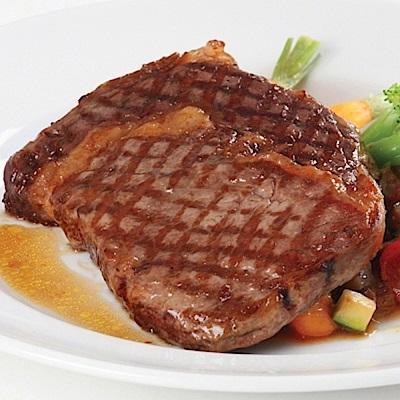 買一送一 饗讚 紐西蘭PS級濕式熟成10OZ雪花牛排2片組(300g±10%/片,共4片)