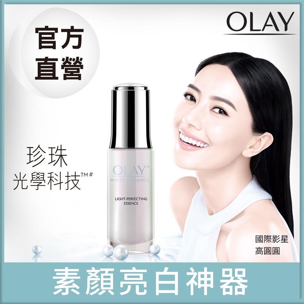 (贈精華液+面膜)歐蕾OLAY 高效透白光塑淡斑精華(30ml)