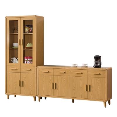 ROSA羅莎 溫斯敦原木色8尺餐櫃組(中抽餐櫃+5.3尺餐櫃)