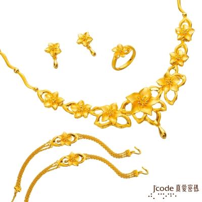 J'code真愛密碼 幸福花環黃金套組-約16.93錢