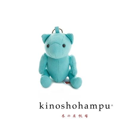 kinoshohampu 日本限量經典吊飾熊公仔 蒂芬妮藍