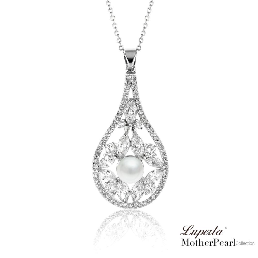 大東山珠寶 南洋貝寶珠晶鑽項鍊 華麗水滴