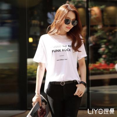 LIYO理優英文字母休閒棉T恤(白)