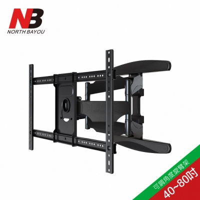 NB 40-80吋液晶可調角度萬用旋臂架/ITW-80S