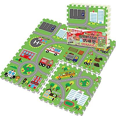 LOG樂格 環保EPE幼兒遊戲巧拼墊 -動物社區 (60X60cmX厚2cmX4片)