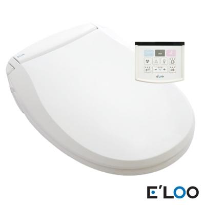 E'LOO 洗、沖、烘 智能遙控電腦免治馬桶座-貴族款(標準型)