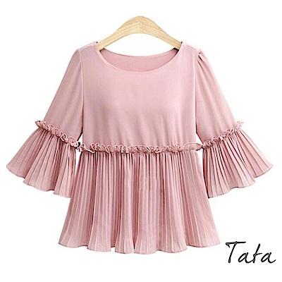 五分袖拼接百褶下擺上衣 共二色 TATA