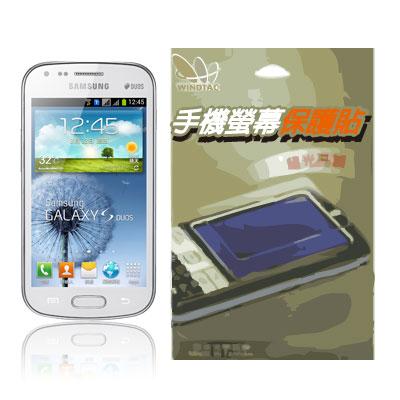 WINDTAC SAMSUNG S7562 專用螢幕保護貼