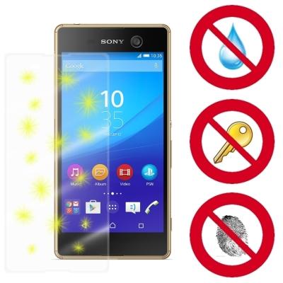 D&A Sony Xperia M5(5吋)電競專用玻璃奈米5H↗螢幕保...