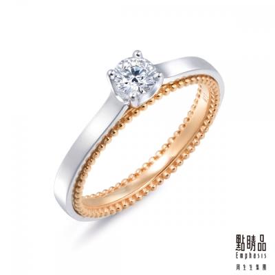 點睛品 Emphasis -Belief - 0.23克拉玫瑰金鑽石戒指