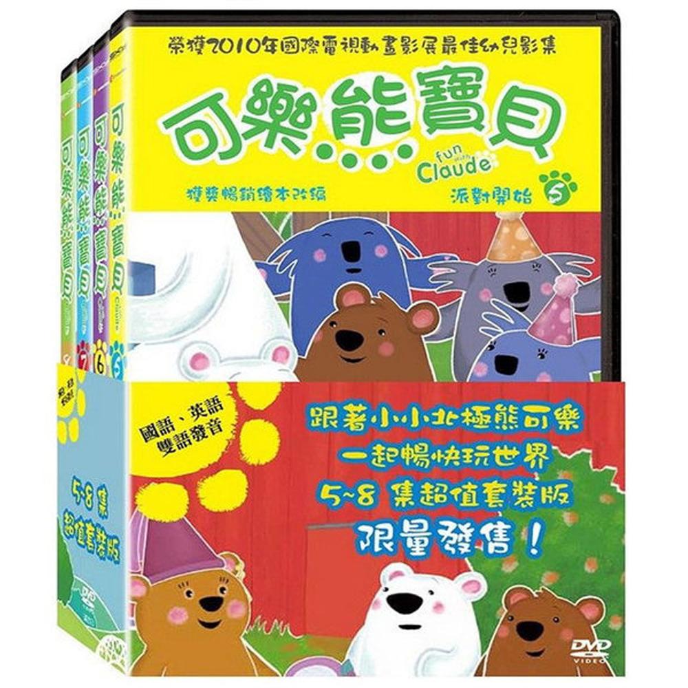 可樂熊寶貝5 - 8 套裝 DVD