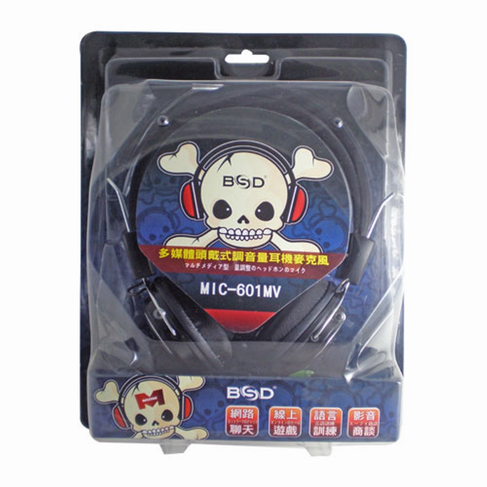 BSD 骷髏圖重低音可調音耳麥MIC-601MV