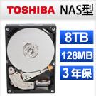 Toshiba N300 3.5吋 8TB 7200RPM/128MB NAS硬碟