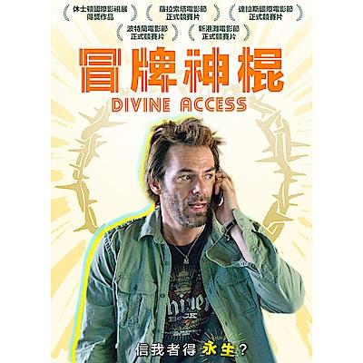冒牌神棍 DVD
