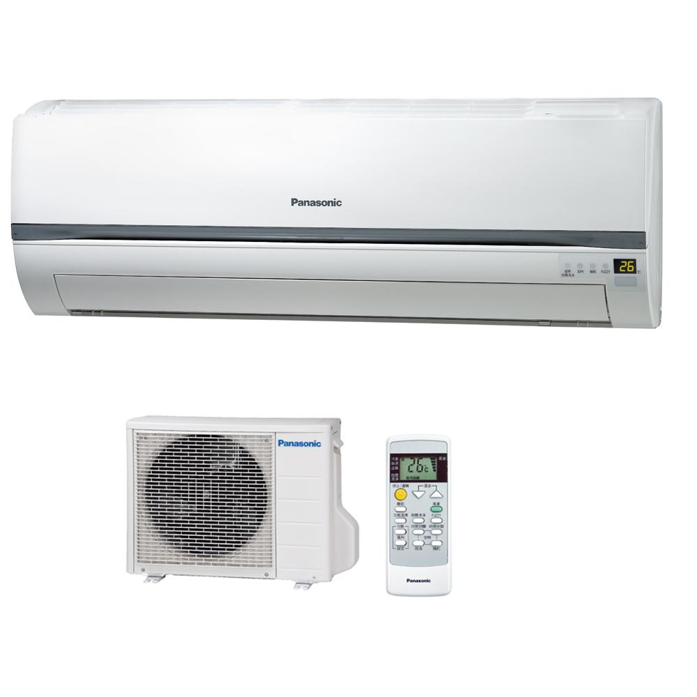 國際4-6坪適用R410a冷煤定頻分離式冷氣CU-G25C2/CS-G25C2
