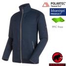 【MAMMUT 長毛象】男 Arctic ML 透氣快乾彈性保暖夾克外套_海洋藍