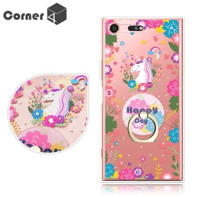 Corner4 Sony XZ Premium 奧地利彩鑽指環扣雙料手機殼-星星...