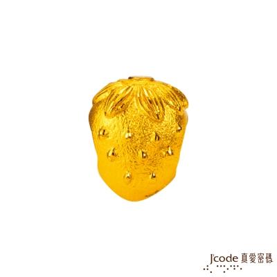 J'code真愛密碼 草莓黃金串珠