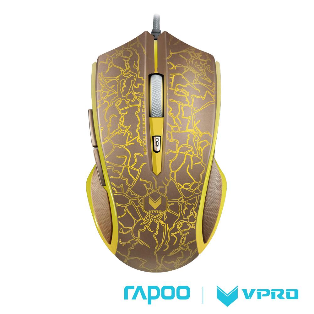 雷柏 RAPOO VPRO V20S全彩RGB電競光學遊戲滑鼠(烈焰系列)-金