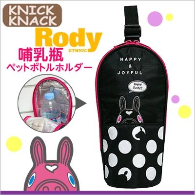 日本KNICK KNACK RODY奶瓶保溫保冷包