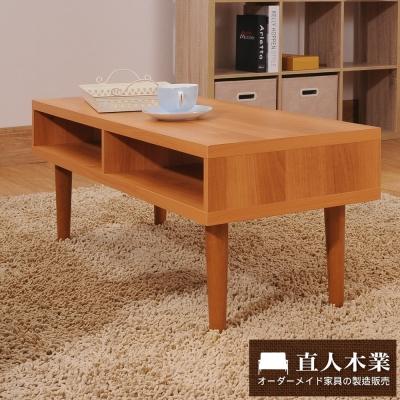 日本直人木業-簡單生活~原木色北歐簡潔茶几(105x39x39cm)