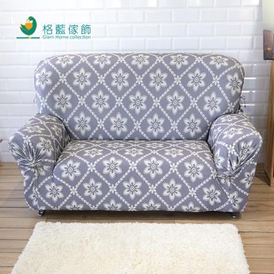 格藍傢飾 波斯迷情彈性沙發套1人座-灰