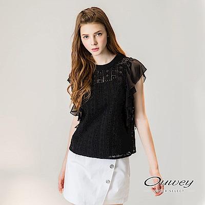 OUWEY歐薇 荷葉裝飾棉質縷空刺繡上衣(黑)