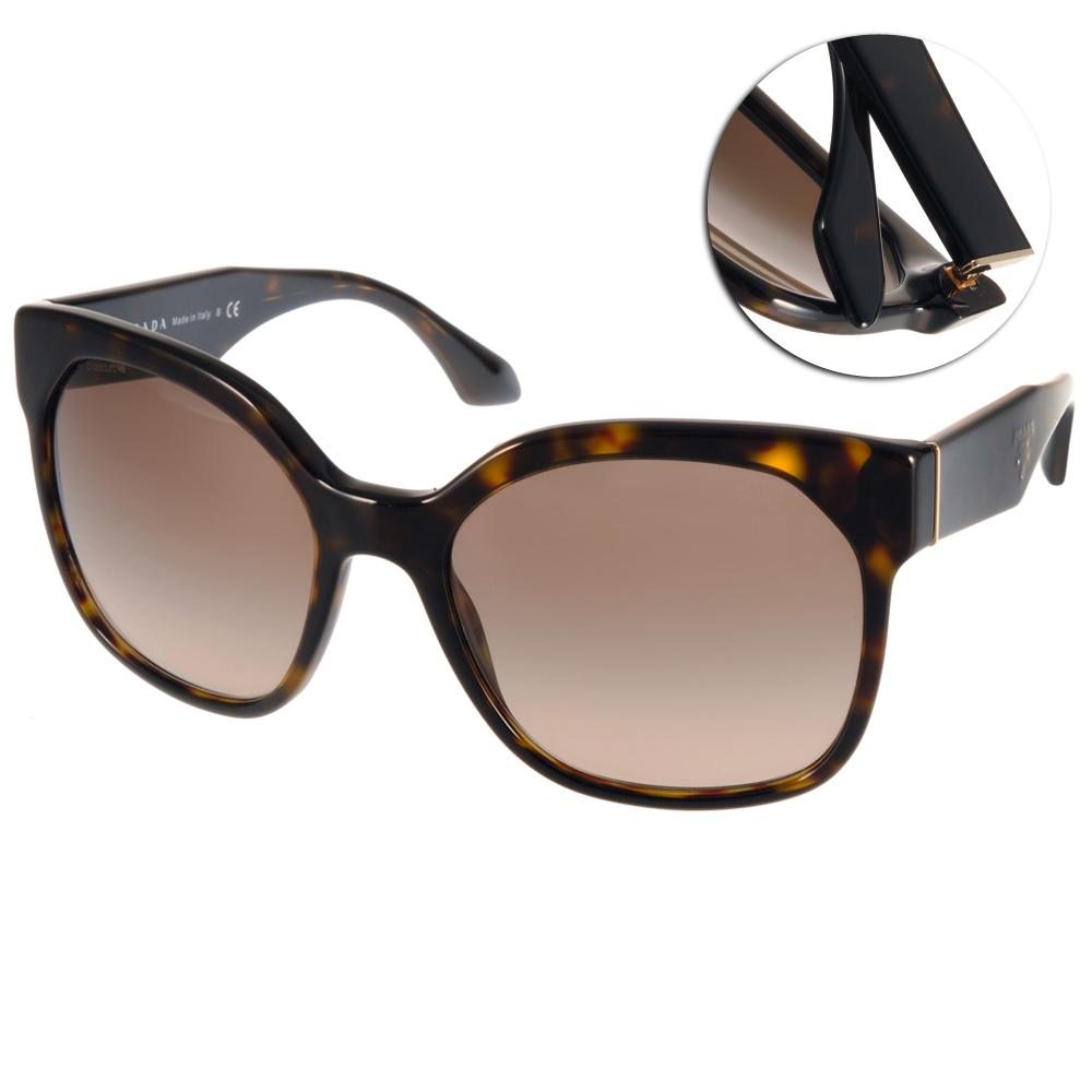 PRADA太陽眼鏡 質感貓眼款/琥珀棕#PR10R 2AU3D0