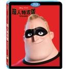 超人特攻隊 The Incredibles  藍光 BD