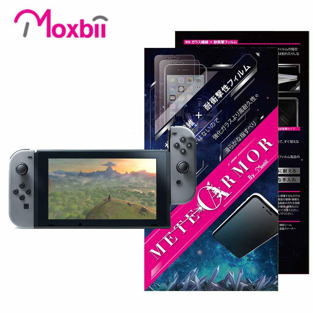 Moxbii Nintendo Switch 抗衝擊 9H 太空盾 主機螢幕保護貼